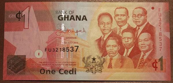 Гана 1 седи 2014 год
