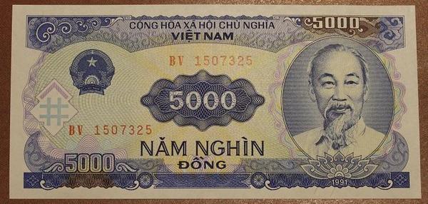 Вьетнам 5000 донг 1991 год