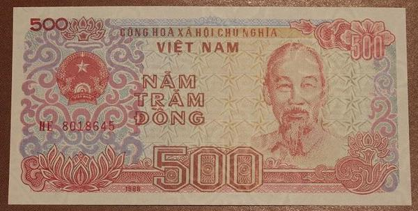 Вьетнам 500 донг 1988 год