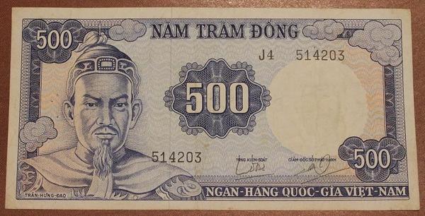 Вьетнам(Южный) 500 донг 1966 год