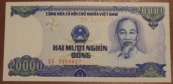Вьетнам 20000 донг 1991 год