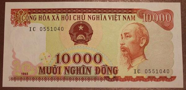 Вьетнам 10000 донг 1993 год