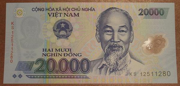 Вьетнам 20000 донг 2006 - год