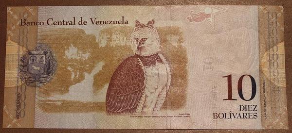 Венесуэла 10 боливар 2007 год