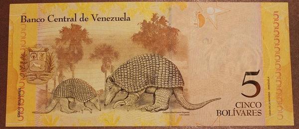 Венесуэла 5 боливар 2007 год