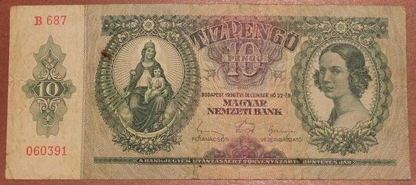 Венгрия 10 пенгё 1936 год
