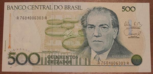 Бразилия 500 крузадо 1986-1988 год