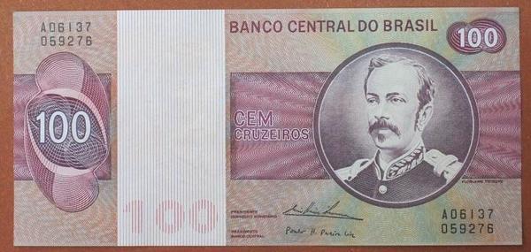 Бразилия 100 крузейро 1970-1981 год