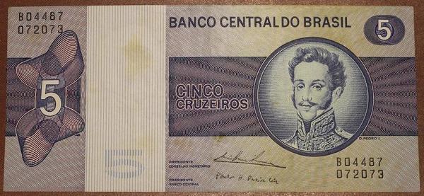 Бразилия 5 крузейро 1970-1980 год