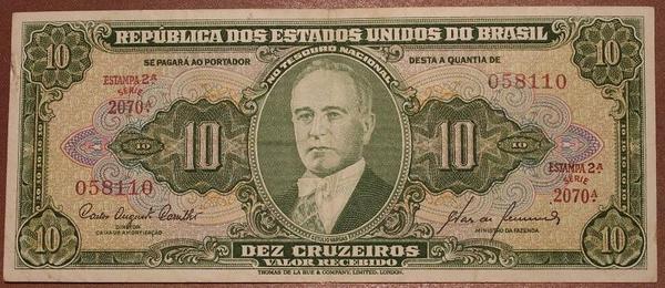 Бразилия 10 крузейро 1962 год