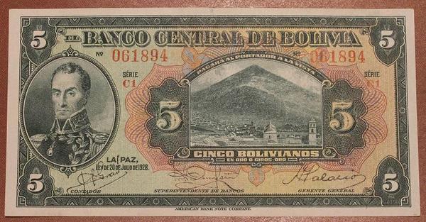 Боливия 5 песо 1928 год (Первый выпуск)