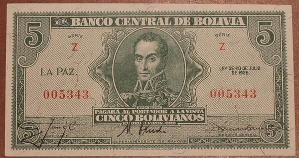 Боливия 5 боливано 1928 год (Второй выпуск)