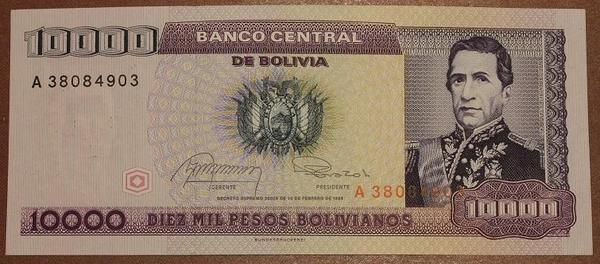 Боливия 10000 песо 1984 год