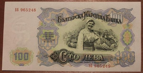 Болгария 100 лева 1951 год