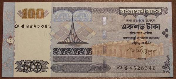 Бангладеш 100 така 2010 год