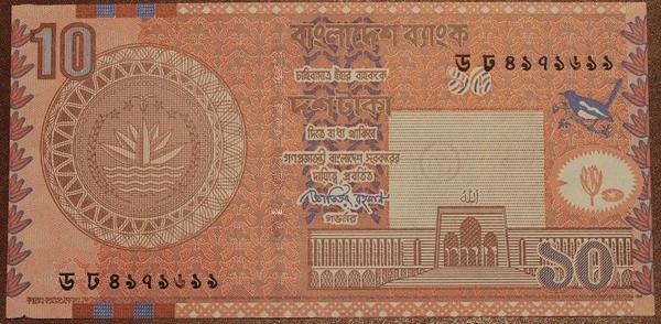 Бангладеш 10 така 2010 год