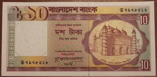 Бангладеш 10 така 1982 год