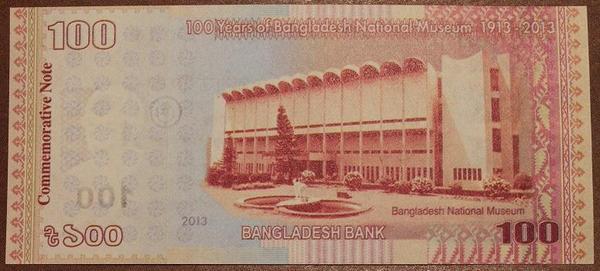 Бангладеш 100 така 2013 год