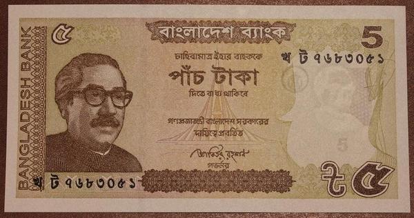 Бангладеш 5 така 2014 год
