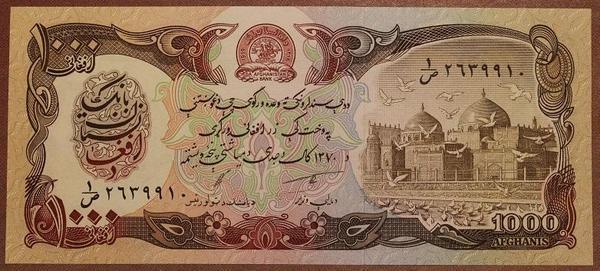 Афганистан 1000 афгани 1979-1991 год