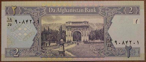 Афганистан 2 афгани 2002 год