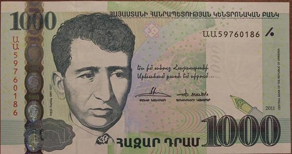 Армения 1000 драм 2011 год