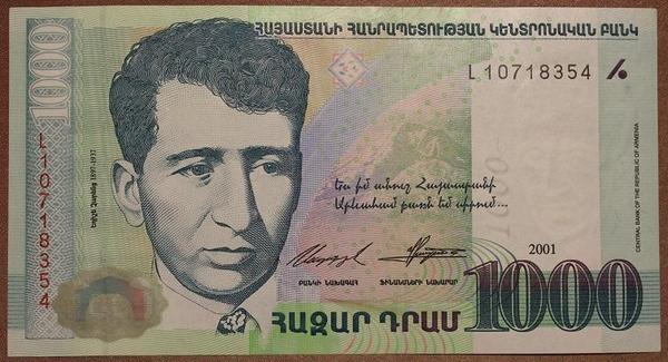 Армения 1000 драм 2001 год
