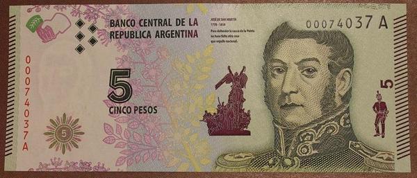 Аргентина 5 песо 2015 год