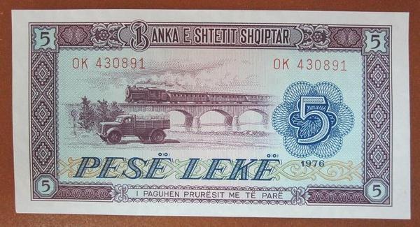 Албания 5 лек 1978 год