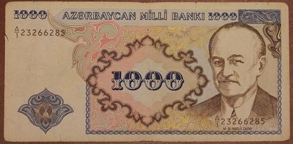 Азербайджан 1000 манат 1993 год