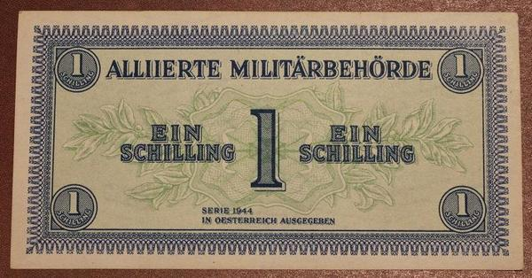Австрия 1 шиллинг 1944 год