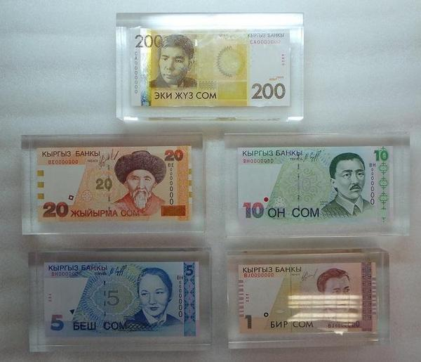 Киргизия банкноты 1,5,10,20,200 сом Образцы в акриле