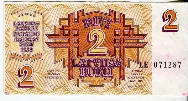 Латвия 2 рубля 1992 год