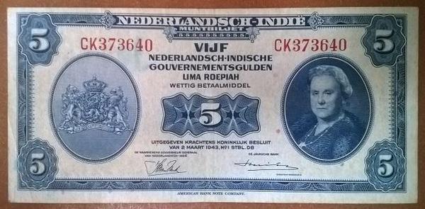 Нидерландская Индия 5 гульденов 1943 год