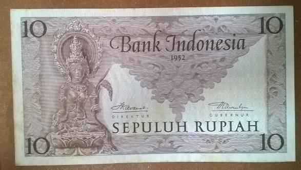 Индонезия 10 рупий 1952 год