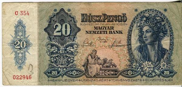 Венгрия 20 пенгё 1941 год