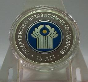 Беларусь 20 рублей 2006 год 15 лет СНГ