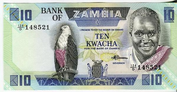 Замбия 10 квача 1980-1988 год