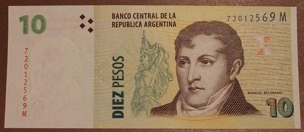 Арнгентина 10 песо 1998-2003 год
