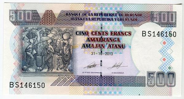 Бурунди 500 франков 2013 год