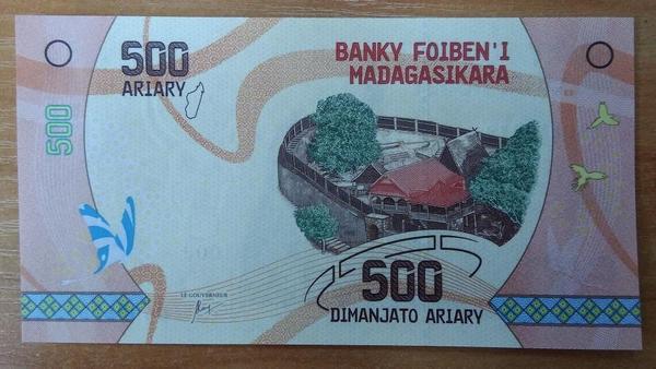 Мадагаскар 500 ариари 2017 год