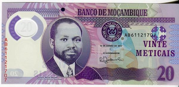 Мозамбик 20 метикал 2017 год