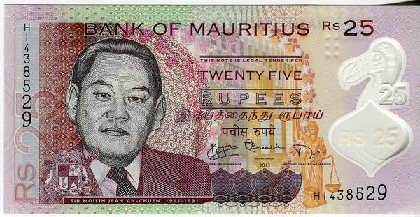 Маврикий 25 рупий 2013 год