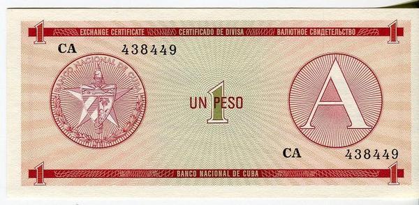 Куба 1 песо валютный сертификат 1985 год серия А
