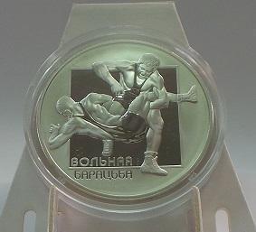 Беларусь 20 рублей 2003 год Олимпийские игры 2004 года в Афинах. Вольная борьба