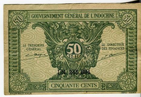 Индокитай 50 центов 1942 год