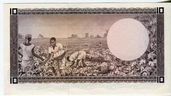 Уганда 10 шиллингов 1966 год