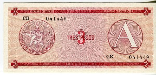 Куба 3 песо валютный сертификат 1985 год серия А