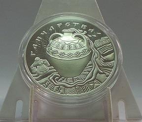 Беларусь 20 рублей 2012 год Народные промыслы и ремесла Белорусов. Гончарство