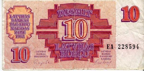 Латвия 10 рублей 1992 год